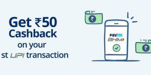 PayTm UPI Cashback Offer – Get Rs. 50 Cashback on your first UPI transaction